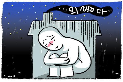 [창-박민지] 고독한 죽음 기사의 사진