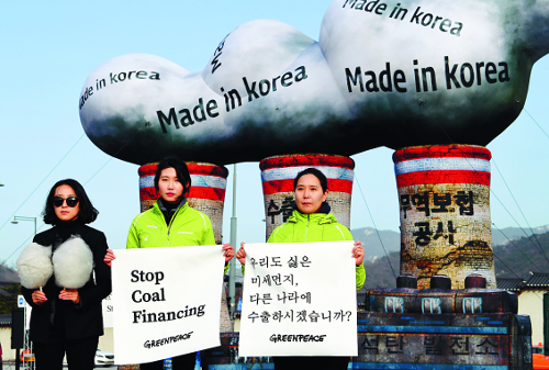 '미세먼지 사회재난' 법안 통과 행동 나선 시민들 기사의 사진