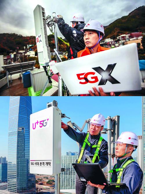 5G, 내일 첫 전파 발사… 세계 최초 상용화 시대 '활짝' 기사의 사진
