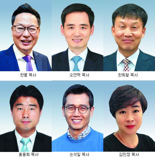 [알림] '겨자씨' 필진  바뀝니다 기사의 사진