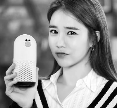 유인나가 깨워주는 아침… AI업계 감성 마케팅 기사의 사진