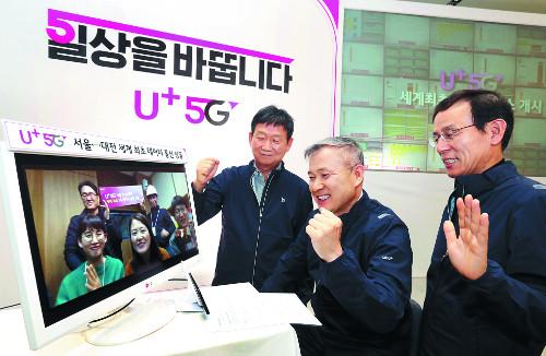 5G시대 개막했지만… 통신재난 대책 없는 '반쪽 축포' 기사의 사진