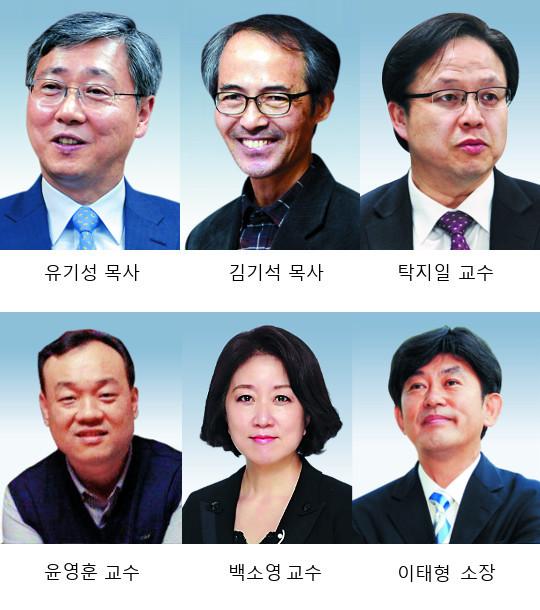 [알림] 유기성 김기석 목사, 새로운 칼럼 시작 '시온의 소리' 필진 교체 기사의 사진