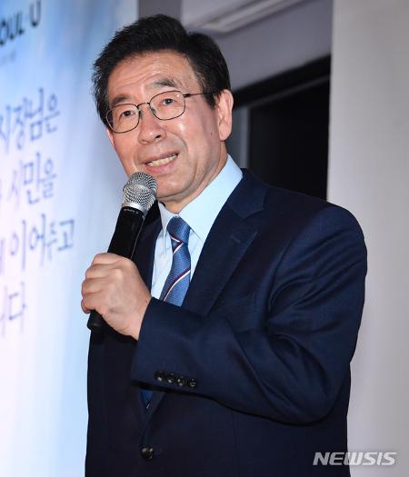 """박원순 """"부동산 불로소득 철저히 환수해야… 경제·민생에 올인"""" 기사의 사진"""