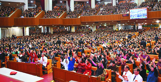 [미션라이프에 바란다] 교회와 세상의 다리가 되고 국민에게 지혜의 나침반 되길 기사의 사진