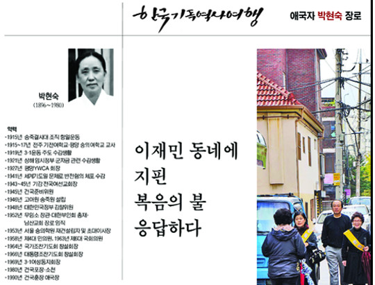 청정 신문, 무한대 하나님 사랑 담다 기사의 사진