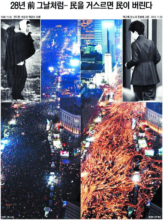 [앵글속 세상] 창간 전 터뜨린 '특종 컷'부터…30년 역사적 순간들 오롯이 담아 기사의 사진