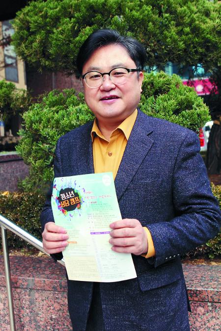 """""""한국교회 최대 위협은 인터넷 중독"""" 기사의 사진"""