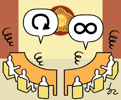 [한마당-신종수] 연동형 비례대표제 기사의 사진
