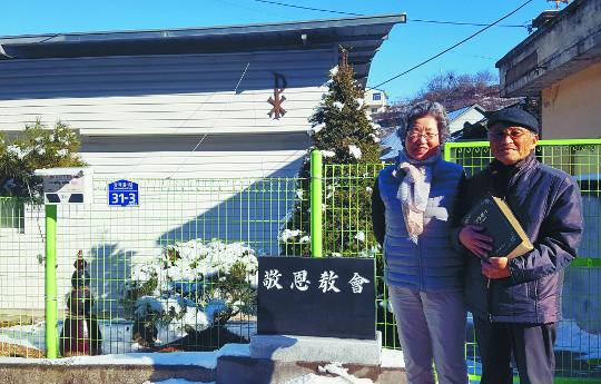 '은퇴 목회자들의 사랑방' 경은교회, 끝내 문 닫아 기사의 사진