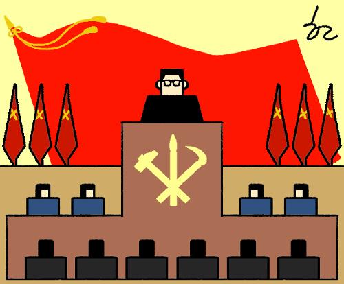 [한마당-태원준] 연말 총화 기사의 사진