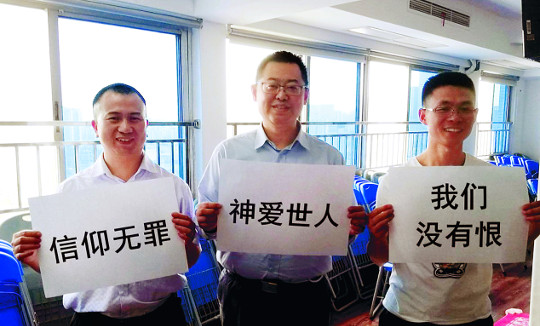 中 공산당 '교회 길들이기' 압박 수위 높여 기사의 사진