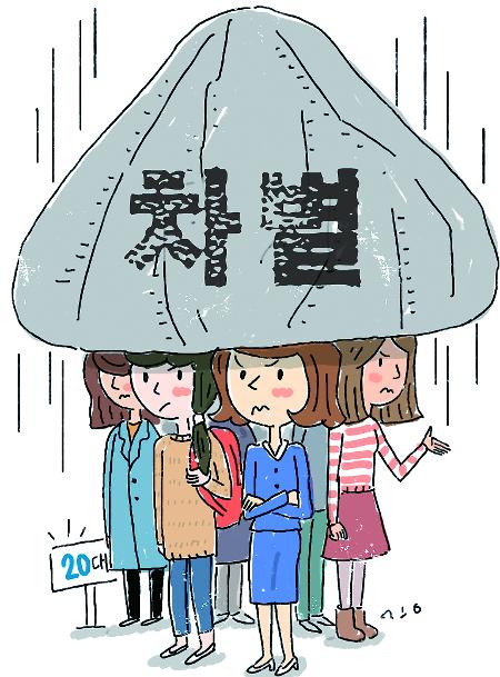 어리다고… 여자라고… 한국사회 '젊은 여성' 차별에 운다 기사의 사진