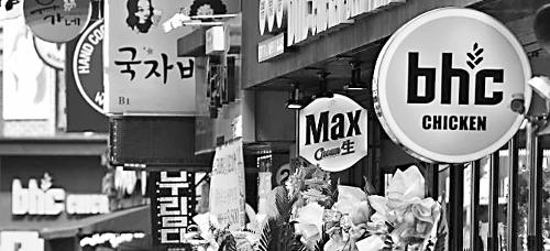 편의점 거리 제한 도입…'커피집 옆 커피집'도 막을까 기사의 사진