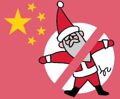 [한마당-염성덕] 중국의 안티 크리스마스 기사의 사진