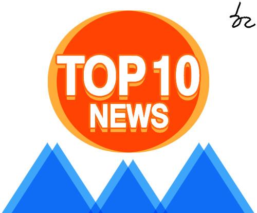 [한마당-염성덕] 국내 10대 뉴스와 새해 소망 기사의 사진