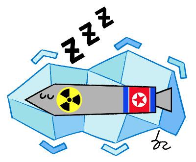 [한마당-신종수] ICBM 기사의 사진