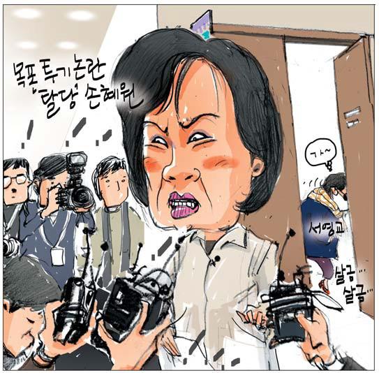 [국민만평-서민호 화백] 2019년 1월 21일 기사의 사진