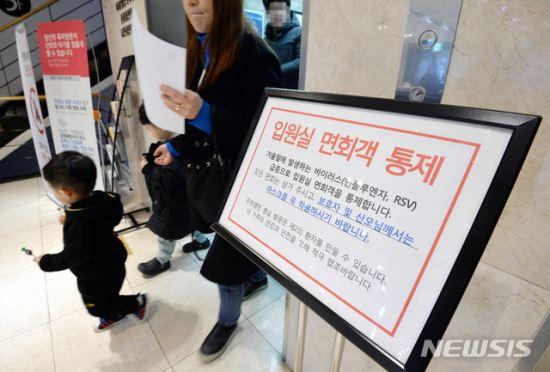 안산 8명 홍역 확진·인천 서구선 6명 RSV 감염 기사의 사진