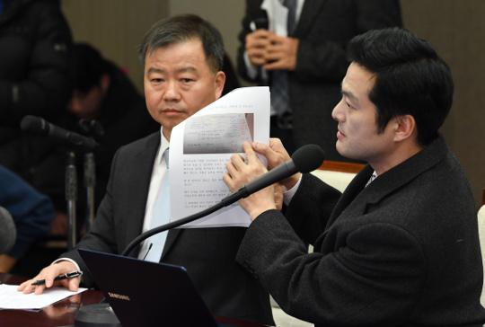 """김태우 """"민정수석실 출장비 부당 수령"""" 폭로 기사의 사진"""