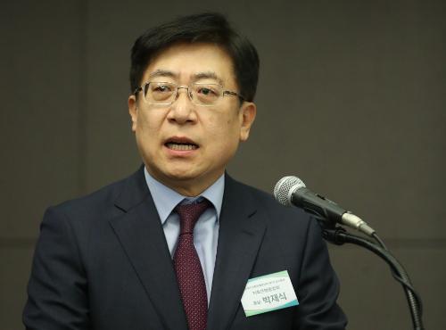 박재식 저축銀중앙회장 선출 기사의 사진
