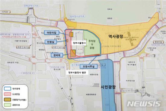행안부, 서울시 광화문광장 재구조화 계획에 반발 기사의 사진
