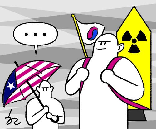 [한마당-신종수] 독자적 핵무장론 기사의 사진