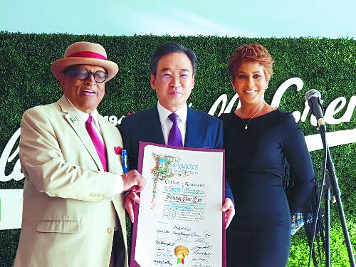 이승희 예장합동 총회장, 마틴 루서 킹 재단 특별공로상 받아 기사의 사진