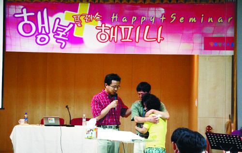[역경의 열매] 송길원 (7) 부산서 병원 입원실 빌려 가정사역 시작 기사의 사진