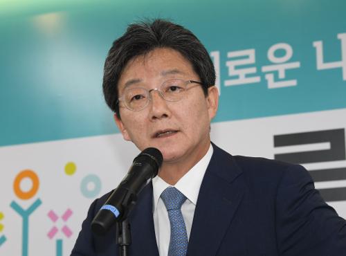 """[단독] 유승민 """"바른미래당은 개혁적 중도보수, 진보정당 될 수 없다"""" 기사의 사진"""