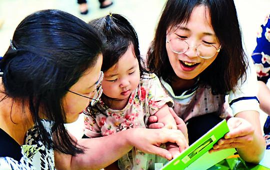 [하나님의 선물 아이 좋아] 아이 태어나면 주일예배 시간 초청해 축복 기도와 축하금 기사의 사진