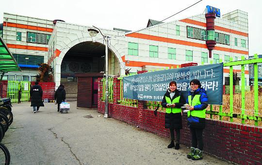 [한국기독역사여행] 교회 탄압 조사 가던 길 '아무도 기억 않는 죽음' 기사의 사진