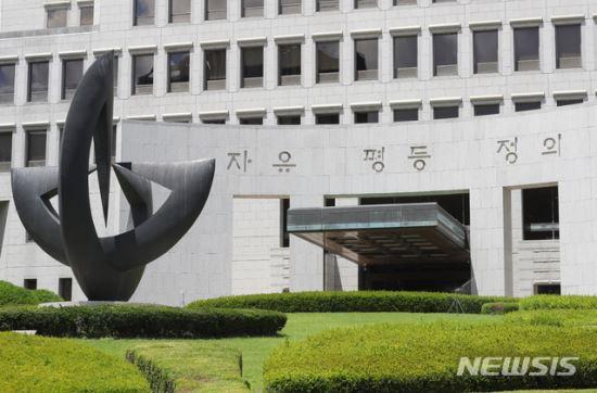 서울법대 출신 변호사 사칭 5억대 사기친 부부 실형 기사의 사진