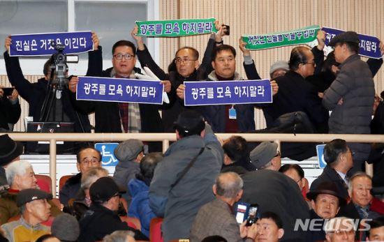 """""""5·18 북한군 개입"""" 지만원씨 주장… 광주 민심 화났다 기사의 사진"""