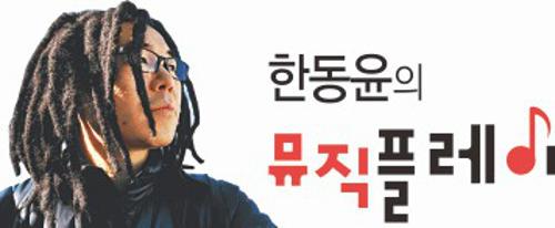 사재기 의심 속 음원 차트 1위… 자칫 동료 가수를 피해자로 기사의 사진