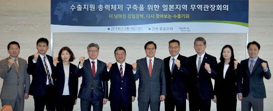 """권평오 코트라 사장 """"對일본 수출, 중소·중견기업이 10% 플러스 이끌어야"""" 기사의 사진"""
