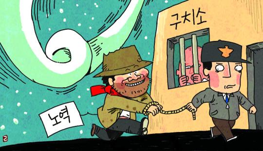 """""""나 좀 잡아가세요"""" 서울역파출소에 자수 줄 잇는 이유 기사의 사진"""