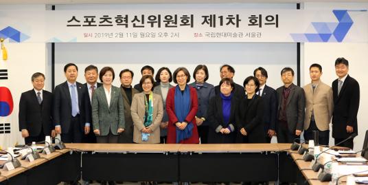 민간·정부, 성폭력 등 체육계 비위 개혁에 팔 걷었다 기사의 사진