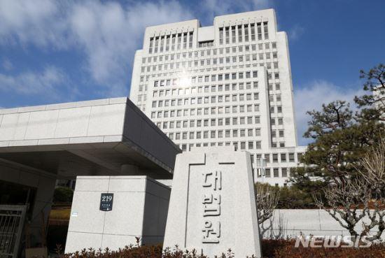 '국정농단' 박근혜·최순실·이재용 대법 전원합의체서 심리 기사의 사진