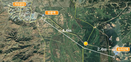 한반도 신경제공동체 구상, DMZ 내 '남북 국제평화역' 만든다 기사의 사진