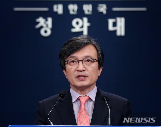 靑, 한국당이 추천한 5·18 조사위원 2명 임명 거부 기사의 사진
