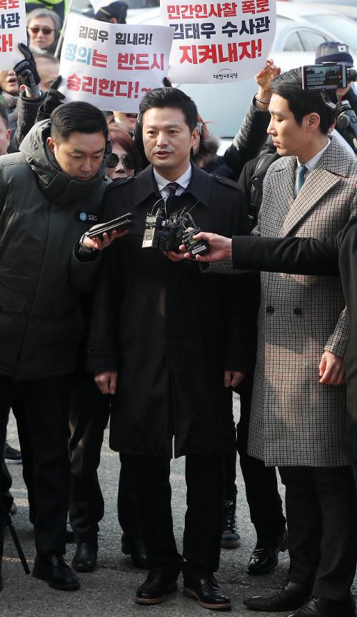 [포토] 검찰 조사받는 김태우 전 수사관 기사의 사진