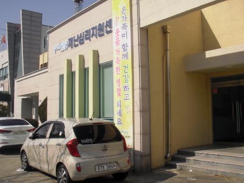 휴대폰 진동에도 식은땀… 규모 4.1 지진 포항 트라우마 여전 기사의 사진
