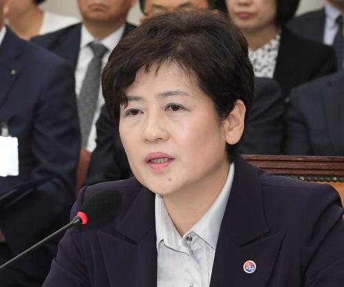 강은희 대구시교육감 1심 당선무효형 기사의 사진