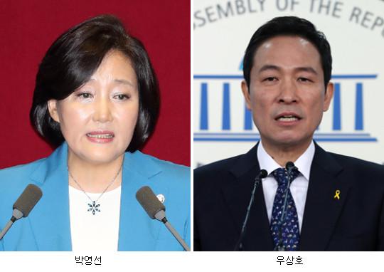 3월 개각 與 중진 차출설… 박영선·우상호 등 거론 기사의 사진