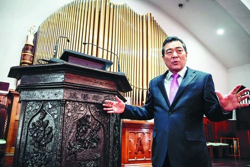 [3·1운동 100주년과 한국교회] 정동제일교회, 목사부터 성도까지 온몸으로 항거하다 기사의 사진