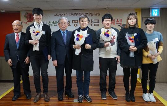 실로암시각장애인복지회 '효명장학금' 전달 기사의 사진