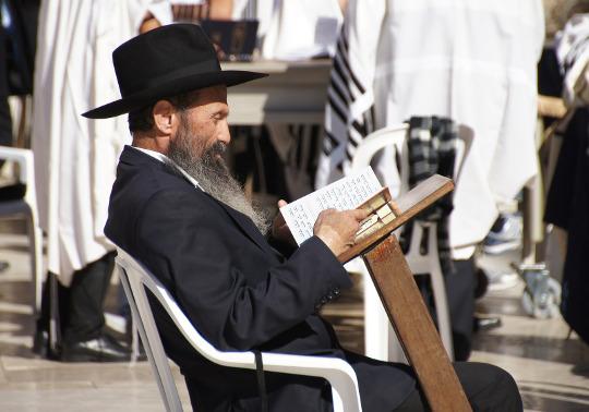 예수 시대 유대인의 시선을 통해 읽는 성경 기사의 사진
