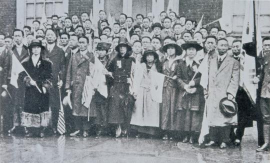 1919년 4월 14~16일 미국에서 처음으로 '대한독립'을 선언하다 기사의 사진