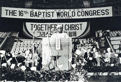 서울 세계대회·빌리 킴… 한국침례교 역사 오롯이 기사의 사진